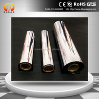 12 micron metallized PET film for high barrier packaging