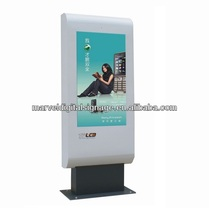 55 inch outdoor lcd advertising digital display screens for gas station