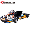 Adult single seat gas racing 200cc 270cc 160cc the cheapest go karts with Lifan Honda engine go karts for sale