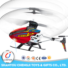 Cheep plastic fly dragonfly 2.4g rc helicopter cooler fly long fly time for kids