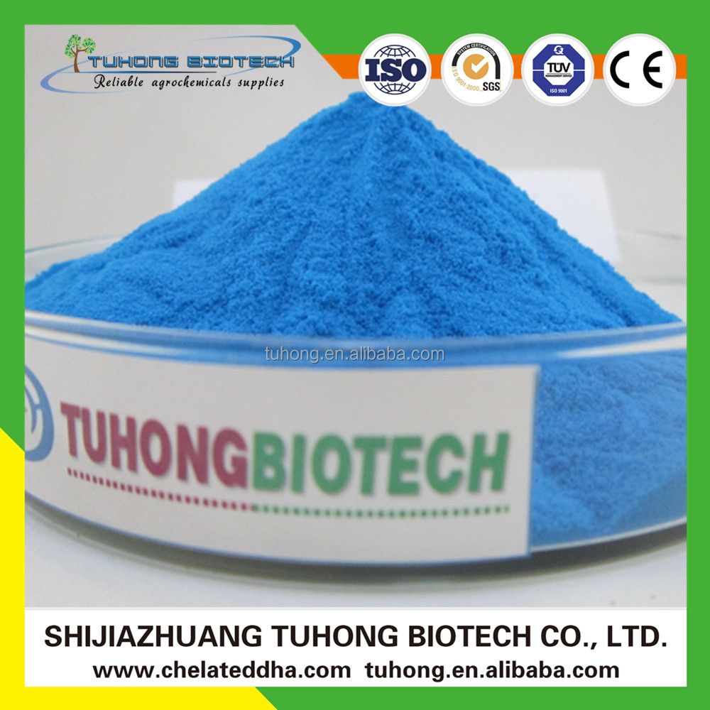 Direct import and export of the plant contained humic acid water soluble fertilizer to improve the content of chelated trace el