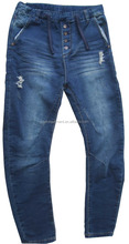 Latest new style Lady Jogging jeans O style slim fit ripped with destroy
