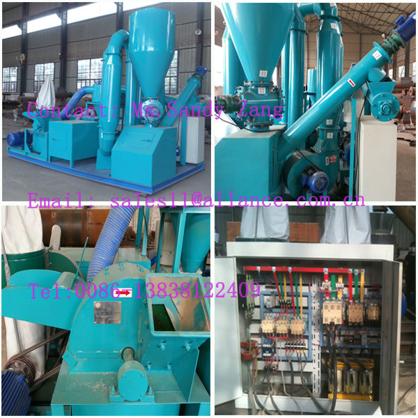 Very easy to operate wood pellet mill/wood pellet machine price