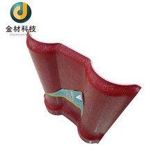 Cheap prices building materials curved polymer synthetic roof tile