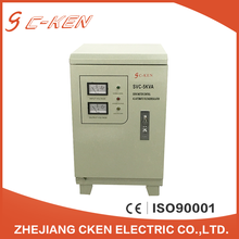 China Suppliers Single Phase 5kva Household Intelligent Servo Motors Voltage Stabilizer 5000W Automatic Voltage Regulator