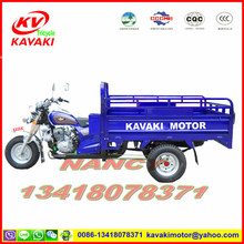 KAVAKI motor Super cheap automatic transmission motorcycles electric bike three wheel cargo petrol tricycle