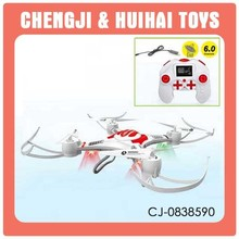 China Supplier rc toy ultralight aircraft for sale