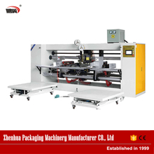 SDJ 3000 carton packaging high speed semi automatic stitching machine with two head