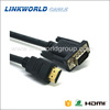 Linkworld high quality vga to hdmi cable price in india