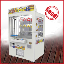 Popular kids coin operated game machine key master key golden game machine