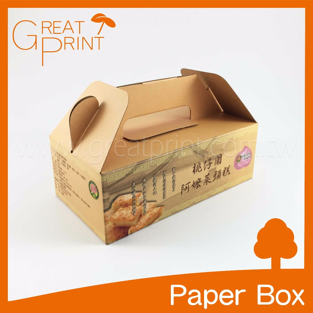 Kraft Paper Cake Packaging Cupcake Treat Box with Handle