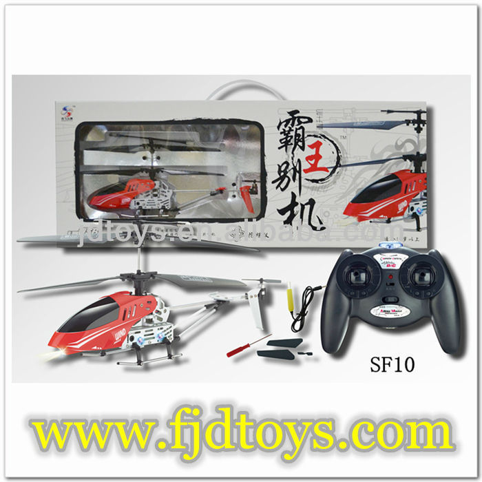 indoor rc helicopters 4 ch remote helicopters