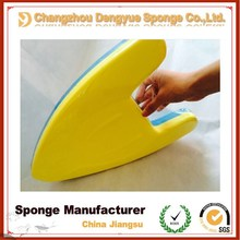 Learn swimming float plate thickening children swim back Swimming kick board