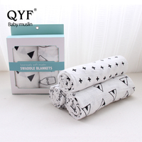 MPB001Wholesales Black And White Printed Baby