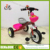 Factory modern Metal Material Children Tricycle Baby Tricycle 3-Wheels Toy