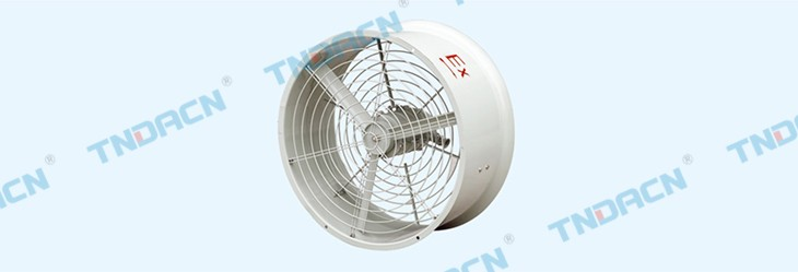 Aluminum alloy high flow rate ventilation exhaust fan explosion proof axial flow fan