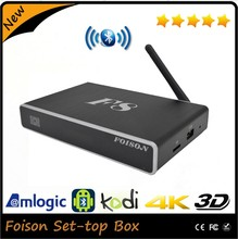 italy IPTV apk account with uk channel support android tv box