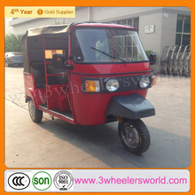 Made in China 2014 Newest model three wheelers passenger/battery operated three wheeler/piaggio three wheelers for sale