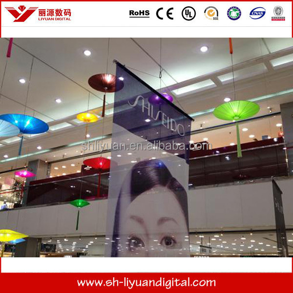 CHEAP flying banner digital printing service