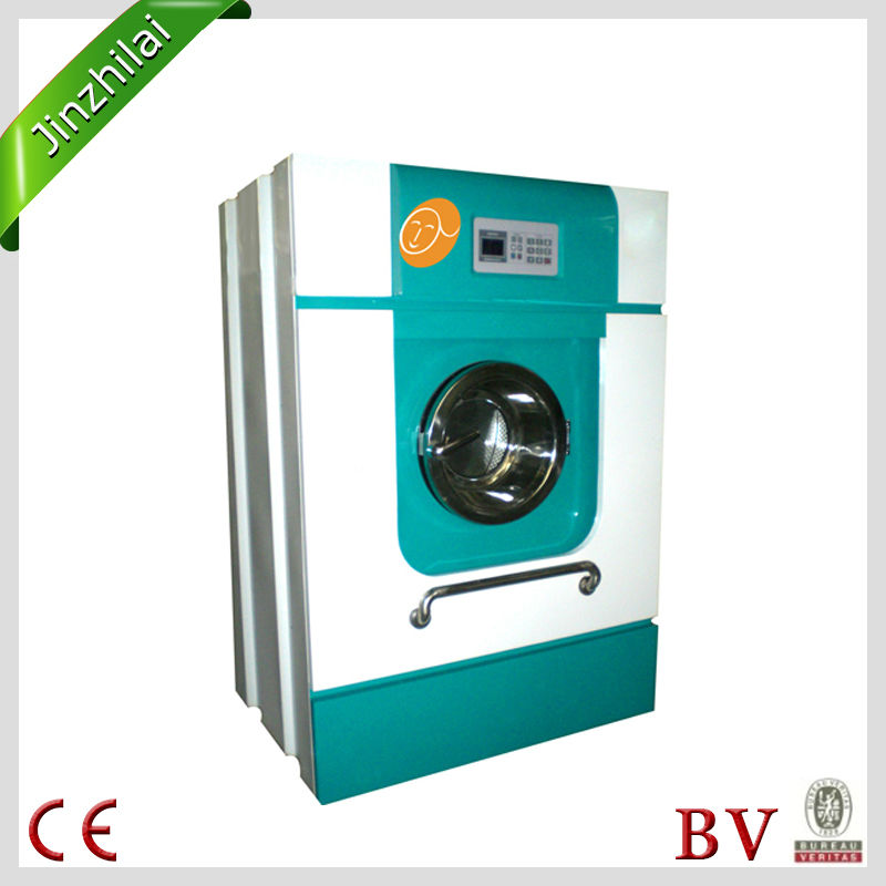 High quality laundry shop washer dryer machine cover sale,washer and dryer all in one