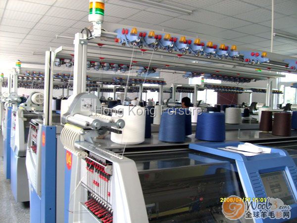 2016 NEWLY ARRIVED SCARF WOOLEN KNITTING MACHINE MACHINES
