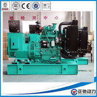 Small engines 20kw/22kw diesel generator sale