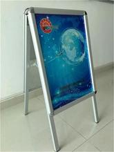 hotel advertising frame,outdoor a frame sign,a board sandwich sign 20*30