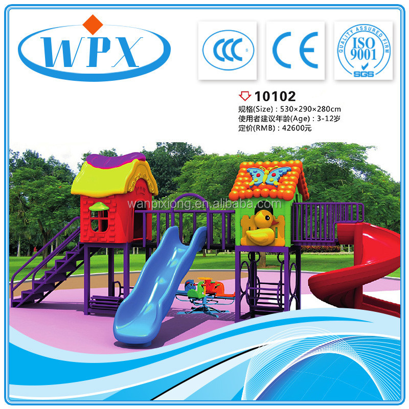 Kindergarten luxury kids nature sports outdoor playground