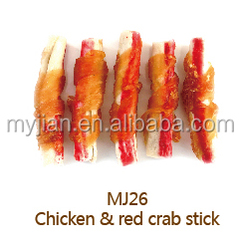 dog treat natural sea food dog snack chicken & crab stick factory wholesale dog training treat OEM private label