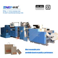 US-Standard Automatic SOS Kraft Paper Bag Making Machine