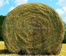 Biodegradable bale wrap netting used for farm