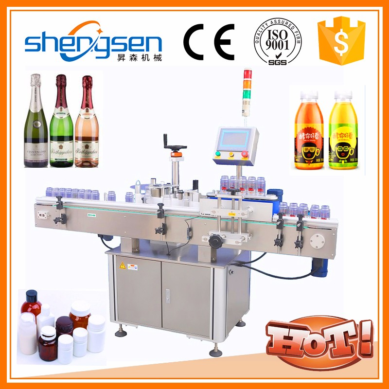 Factory Supply Hot Sale Round Bottle Label Pasting Machine
