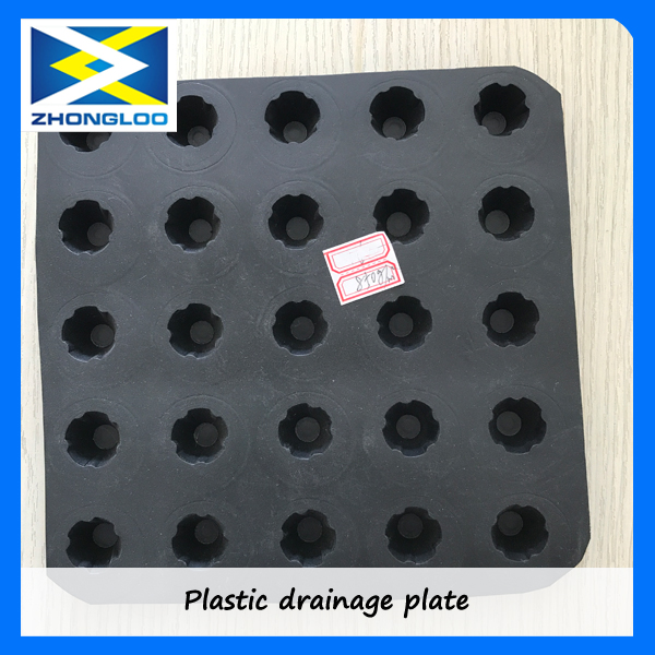 hdpe waterproof plastic Drainage plate