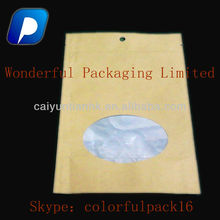 laminated waterproof resealable aluminum foil coffe zipper packaging bag with tear notch for sale alibaba cn china