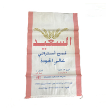 China supplier PP plastic bag packing rice flour sugar 50kg bag export to india
