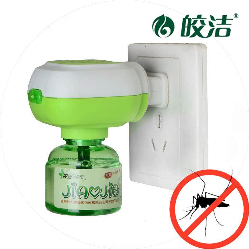 Natural anti insect mosquito repellent spray for baby