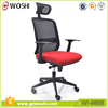 WYI9868 nylon base mesh fabric red color seat swivel office chair, revolving chair