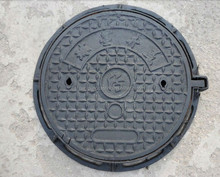 Ductile Cast Iron gully drain manhole cover