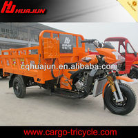 chongqing motorcycle tricycles 150cc air cooled engine for cargo