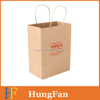 Original Brown Kraft Paper Shopping Tote Bag with Single Color