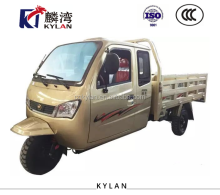 KYLAN 1000cc Diesel Three Wheel Cargo / Truck Tricycle Motorcycle / Three Wheeler with tipper
