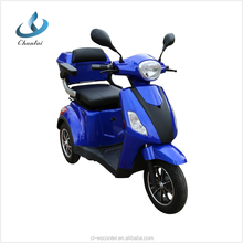 24V 500W hot sale EEC electric handicapped tricycle for elderly tricycle adults
