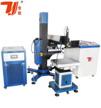 China factory price stainless steel welding wire laser welding machine for mould reparing