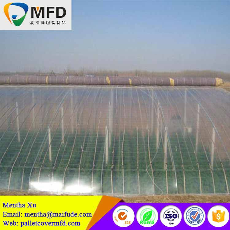 2017 Hot New Products 200 micron uv resistant greenhouse price film plastic mulch