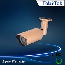 1080P 2.0MP AHD Camera bullet outdoor HD CCTV Security waterproof Camera