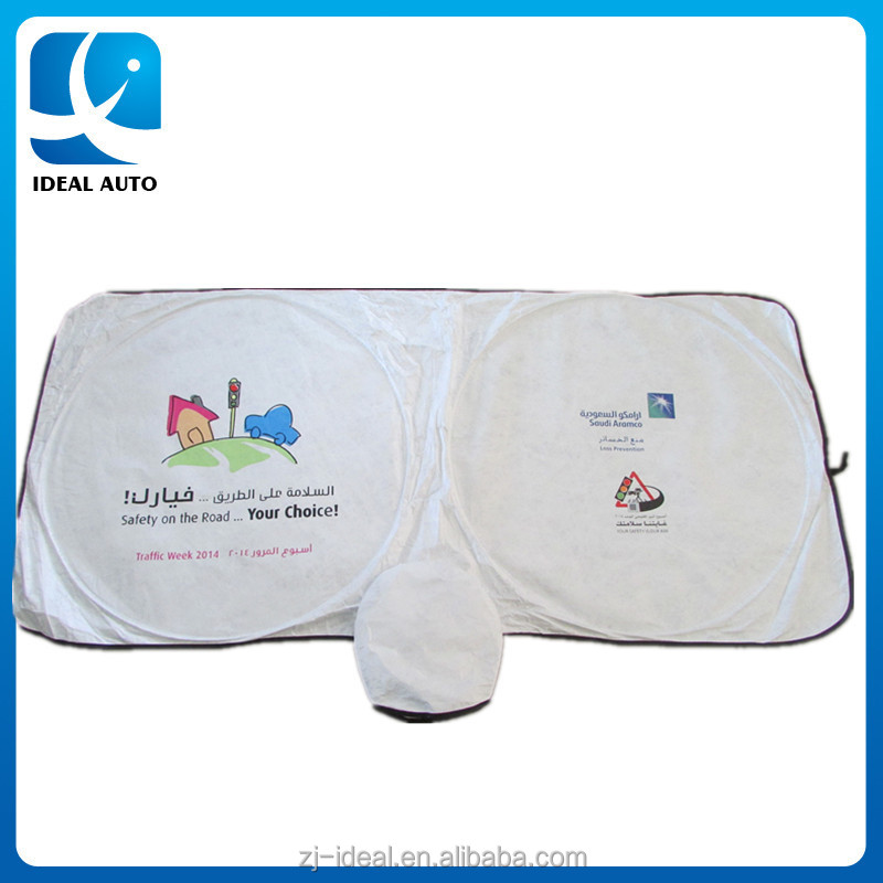 Tyvek car front sunshade double circle car sun shade