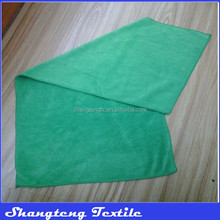 plain dyed microfiber cloth with best price