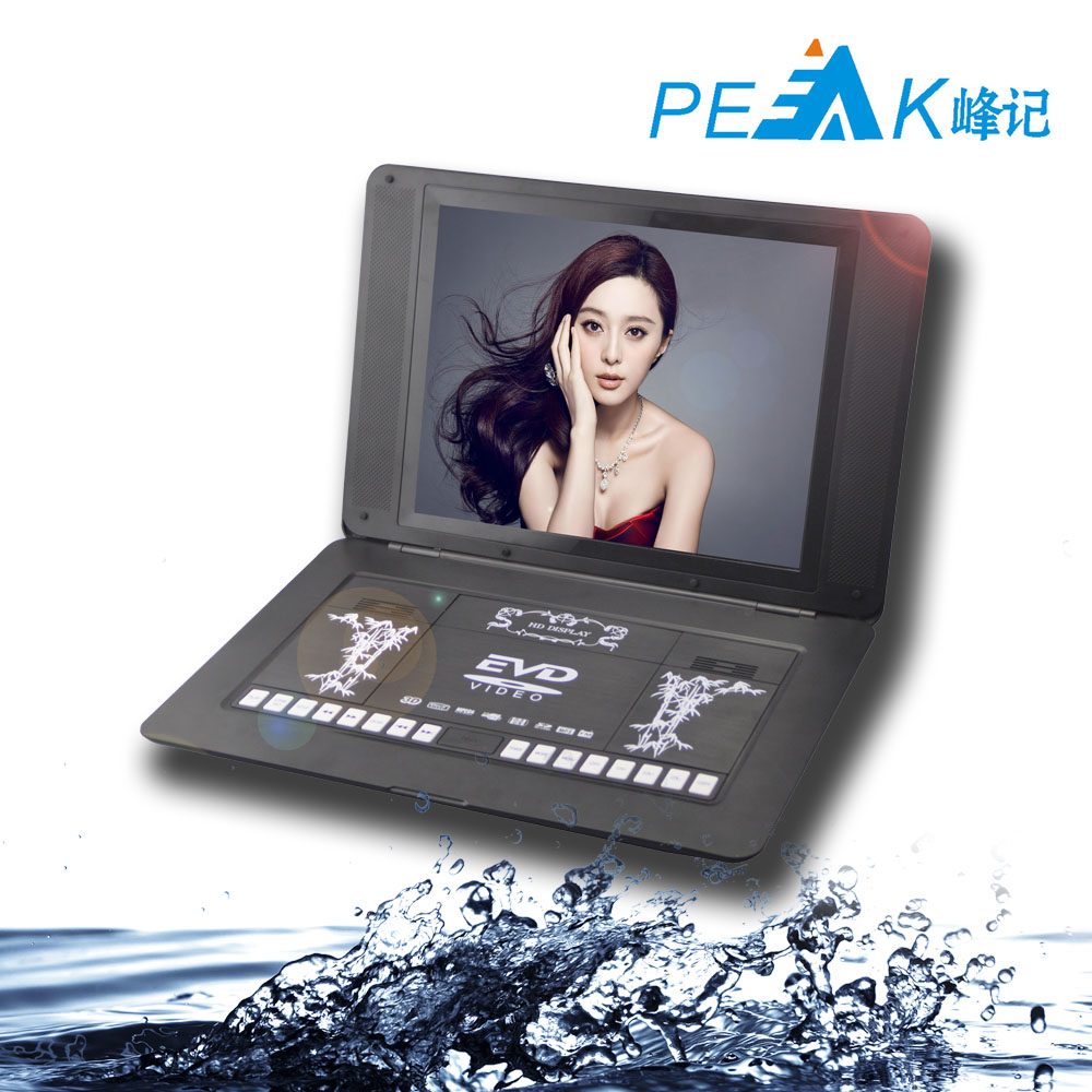 Wide Screen Portable DVD Player Built-In rechargeable battery