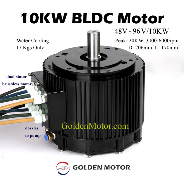 10KW BLDC motor electric car motor PLN 17107