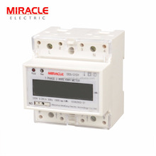 Single phase din rail electricity meter with remote transmission
